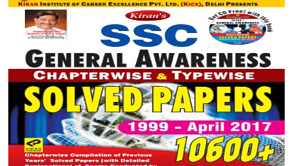 Book-PDF: Kiran's SSC General Awareness Solved Papers 1999-2017 (True Copy)- SSC Officer