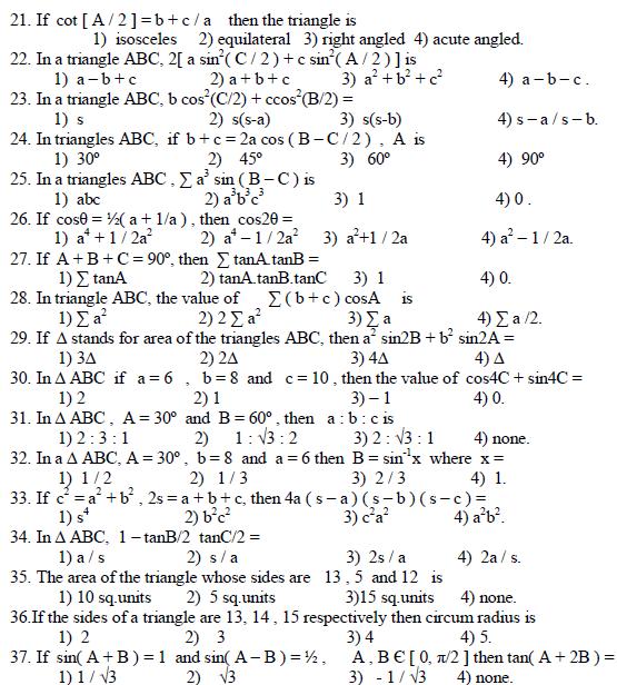 Trigonometry questions,sin,cos,tan,cot sec,cosec,ssc maths,general maths,important questions,ctet,ssc,scc,scceducation,