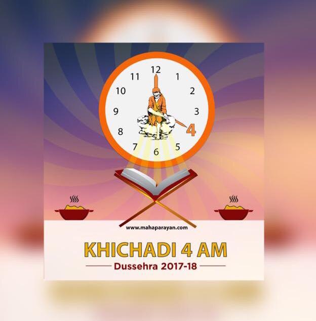Shirdi Sai Baba Accepted My Khicahdi During Mahaparayan