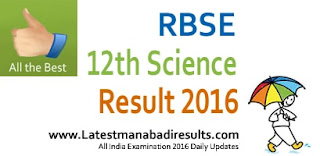 Rajasthan Board 12th Science Result 2016, RBSE 12th Results 2016, Rajasthan Class 12 Science Result 2016 Name wise