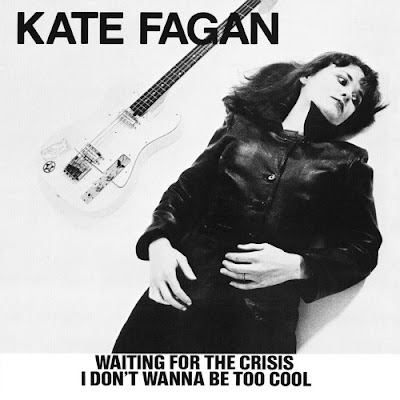 Manufactured Recordings Reissue Kate Fagan's 'I Don't Wanna Be Too Cool'