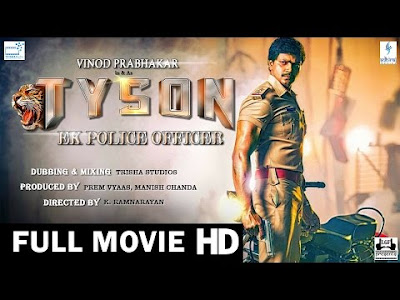 Tyson Ek Police Officer 2016 Hindi 720p WEBRip 1GB world4ufree.ws , South indian movie Tyson Ek Police Officer 2016 hindi dubbed world4ufree.ws 720p hdrip webrip dvdrip 700mb brrip bluray free download or watch online at world4ufree.ws