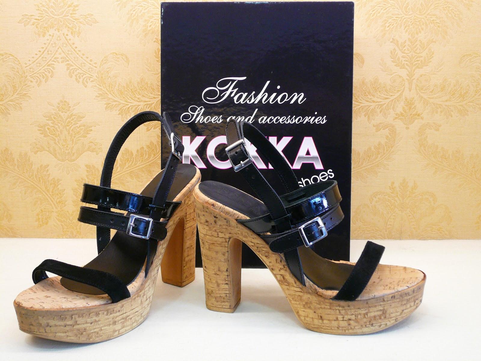 8e7d991ae5d5 Παπούτσια Petropoulou.gr Shoes  ΔΗΜΙΟΥΡΓΩ ΣΥΝΟΛΑ Νο 2