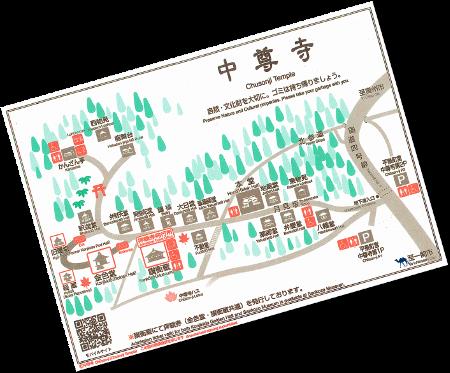 Le Chameau Bleu - Plan des temple de Chuson Ji à Hiraizumi dans le tohokuu - Japon