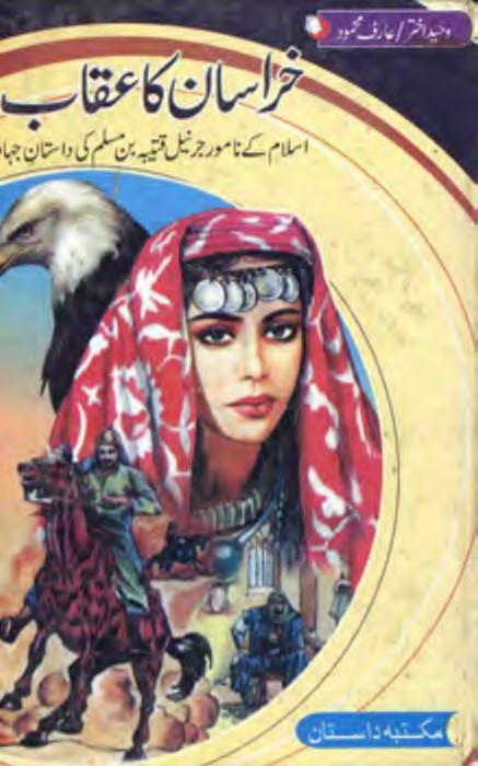 Kharasan KA Aqaab Urdu Book Free Download