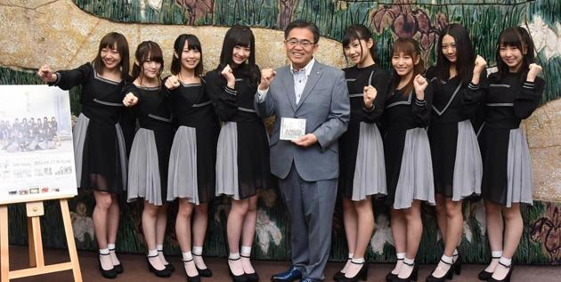 http://akb48-daily.blogspot.com/2016/08/ske48-visited-aichi-governor.html
