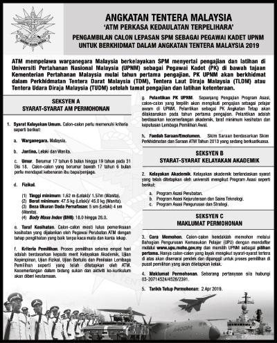 Pengambilan Calon Angkatan Tentera Malaysia Atm 02 April 2019 Jawatan Kosong 2020
