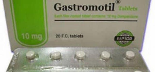 سعر ودواعى إستعمال أقراص جاستروموتيل Gastromotil للقئ
