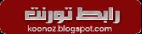 https://archive.org/download/idres-abkar-quran/idres-abkar-quran_archive.torrent