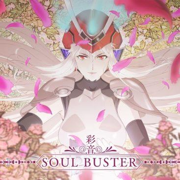 Download Ost. Soul Buster: Shouseiran Terbaru