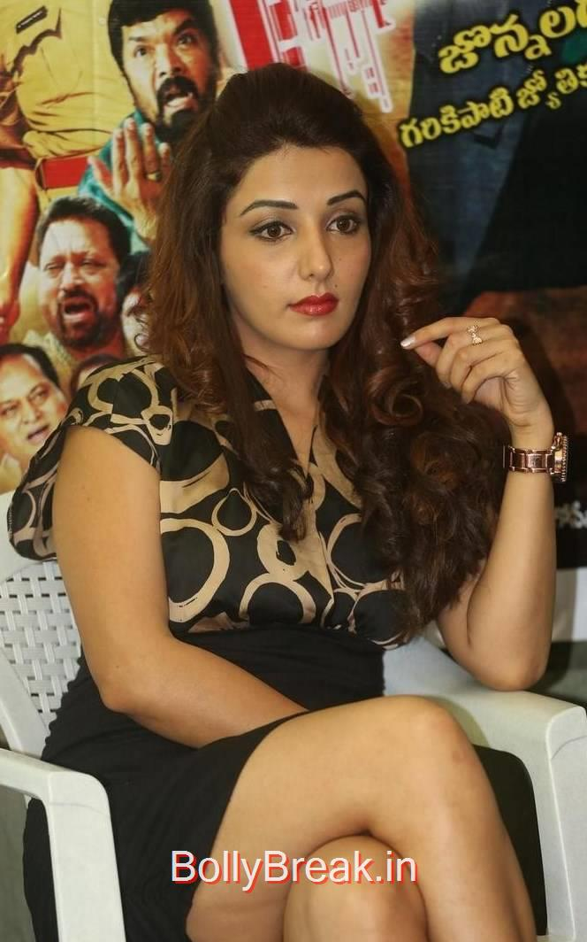 Sonia Mann images, Sonia Mann Hot Pics from Dhee Ante Dhee Release Date Press Meet