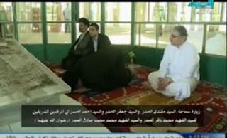 رسالة مقتدى الصدر لسنة العراق ( أنا شيعي فاسمع أخي السني) وقفات لفضح الكاذب السفاح