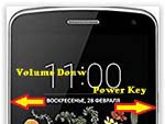 How to Hard Reset LG K5 to Restore Factory Setting Using Hardware Key.