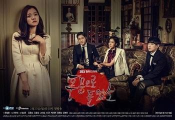 Download Drama Korea Heard it Through the Grapevine Subtitle Indonesia