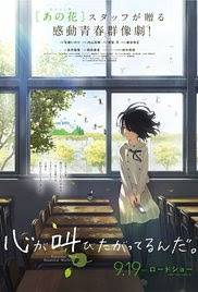 Download Film Anthem of the Heart (2015) BluRay Terbaru