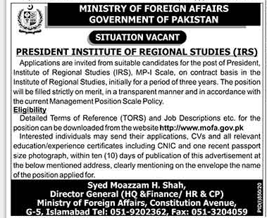 ministry-of-foreign-affairs-mofa-pakistan-jobs-2020