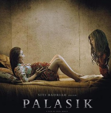 Palasik (2015) WEB-DL Full Movie