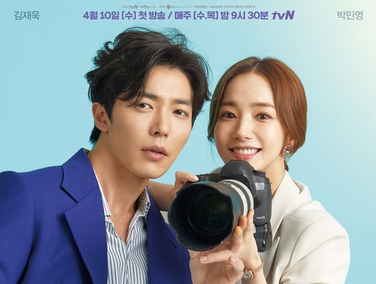 Drama Korea Her Private Life Subtitle Indonesia Episode 1-16(END)