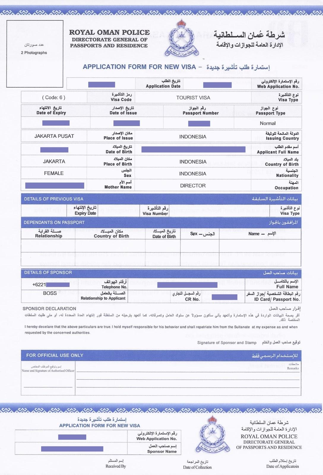 ds-260 immigrant, saudi arabia, b1 b2, on qatar visa application form