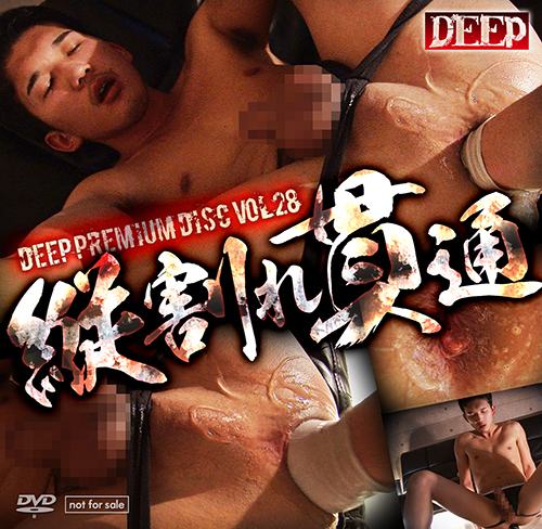 DEEP028