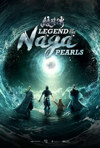 Legend of The Naga Pearls 2017 300MB Hindi Dual Audio 480p WEB-DL watch Online Download Full Movie 9xmovies word4ufree moviescounter bolly4u 300mb movie