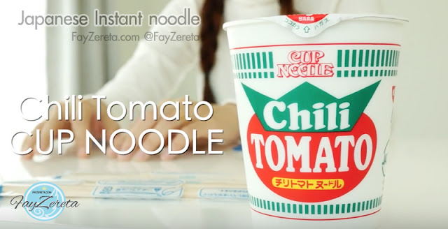 Japanese Instant Noodles บะหมี่กึ่งสำเร็จรูปญี่ปุ่น-7