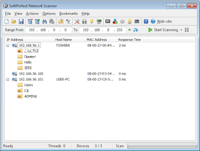 Screenshot SoftPerfect Network Scanner 7.1.3 Full Version