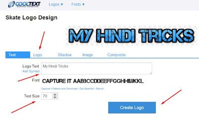 apne-blog-ke-liye-online-par-logo-kaise-kare