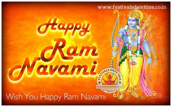 Ram Navami Wallpaper Free Download, राम नवमी वॉलपेपर फ्री डाउनलोड