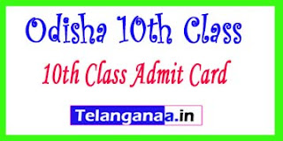 BSE Odisha HSE 10th Class Admit Card 2017 Download