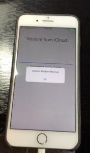 iCloud Yedekleme Sorunu