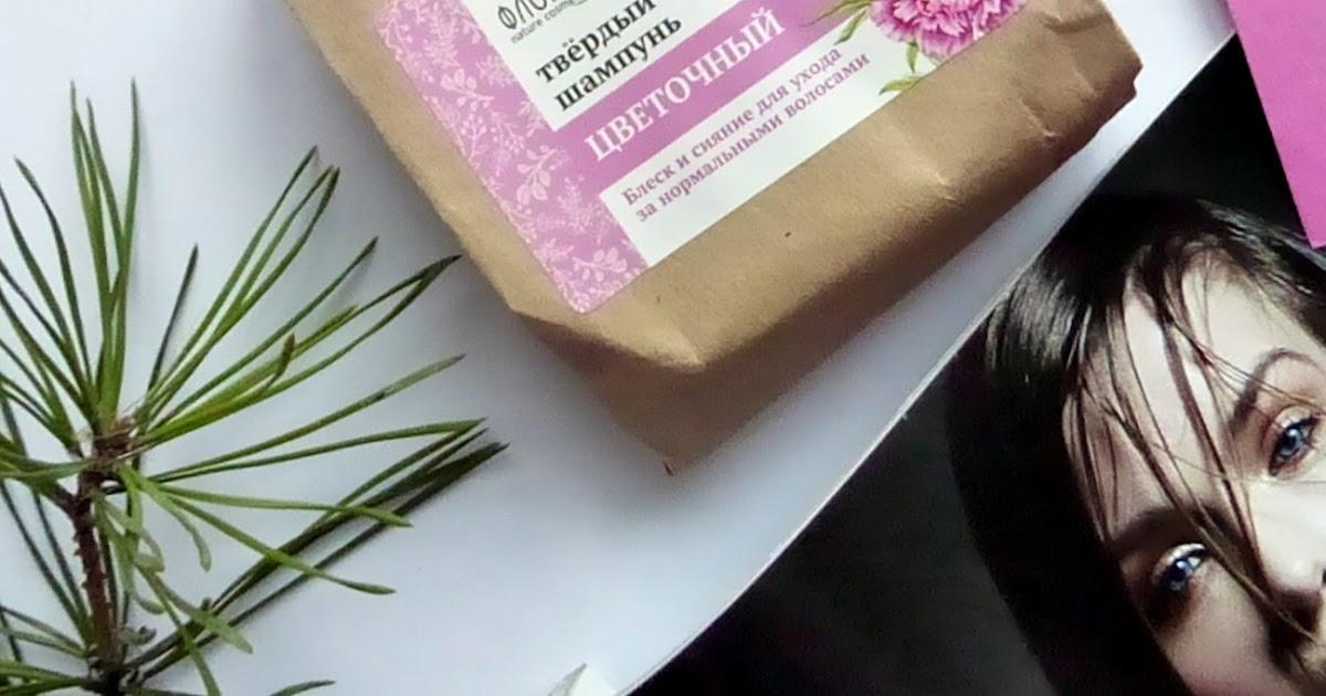 Flora Nature Cosmetic Твердый шампунь Цветочный | Beauty Blog ...