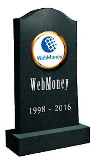 WebMoney деактивировал привязку карты