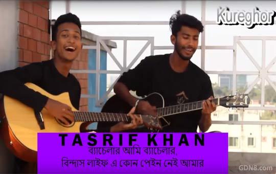 Bachelor - kureghor - Tasrif Khan