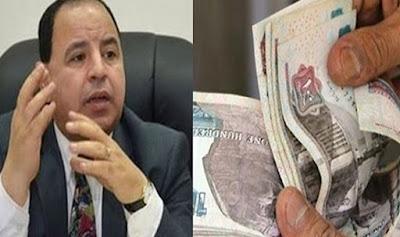 """""""بالأرقام"""" وزارة المالية تُعلن المرتبات الجديدة للموظفين بجميع درجاتهم بعد قرارات السيسي"""