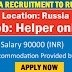 JOBS IN RUSSIA - APPLY NOW