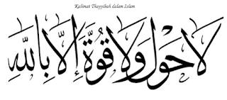 Pengertian Kalimat Thayyibah dan Hikmahnya