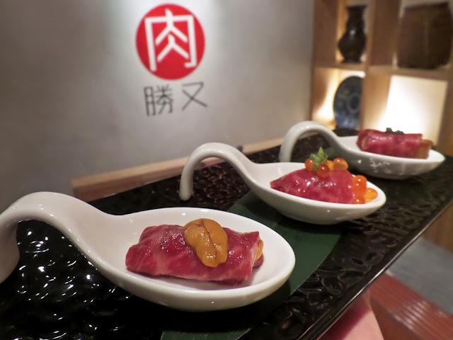 Niku Katsumata 肉勝又 Chef's Special Appetiser (S$19)