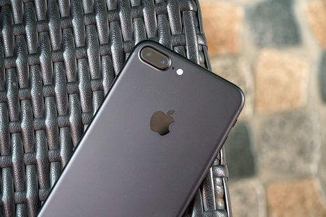 Beli Ponsel iPhone 7 Plus Indonesia