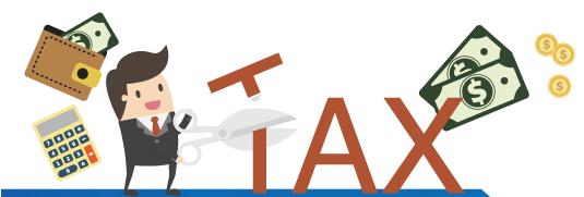 110.08.20「房地合一稅與遺贈稅關聯性解析」講習會