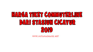 Harga Tiket Commuterline Dari Stasiun Cicayur Terbaru 2019