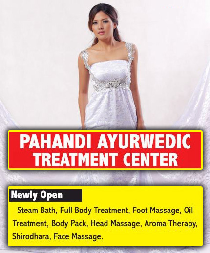 Pahandi Ayurvedic Treatment Center | Spa in Malabe