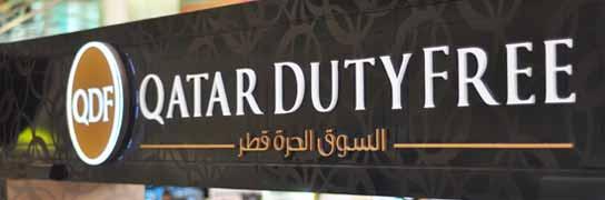 وظائف شاغرة فى السوق الحره فى قطر 2021