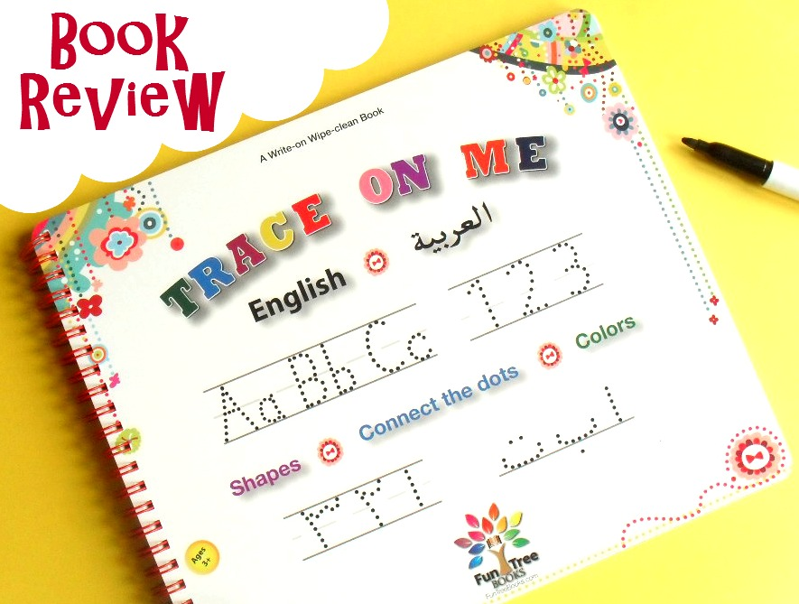english book review Useful language for your book review bear in mind that some of the expressions below might be used in more than one paragraph choose expressions you feel.