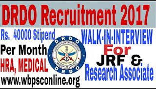Walk In For Interview To The post Of Research Associate & Junior Research Fellow - image IMG_20170801_203649 on http://wbpsconline.org