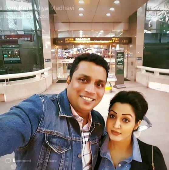 Kaushal Mondavi With Boyfriend