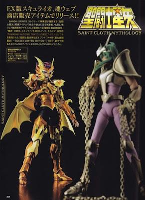 Scans de la Hobby Japan de este mes con Io de Scylla EX y Shun de Andrómeda Limited Gold EX