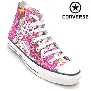 7236a2366b4 A All Star Converse é uma marca de calçados internacional que conta com  mais de 100 anos de história.
