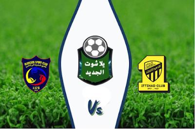 نتيجة مباراة الإتحاد والحزم بتاريخ 04-10-2019 الدوري السعودي