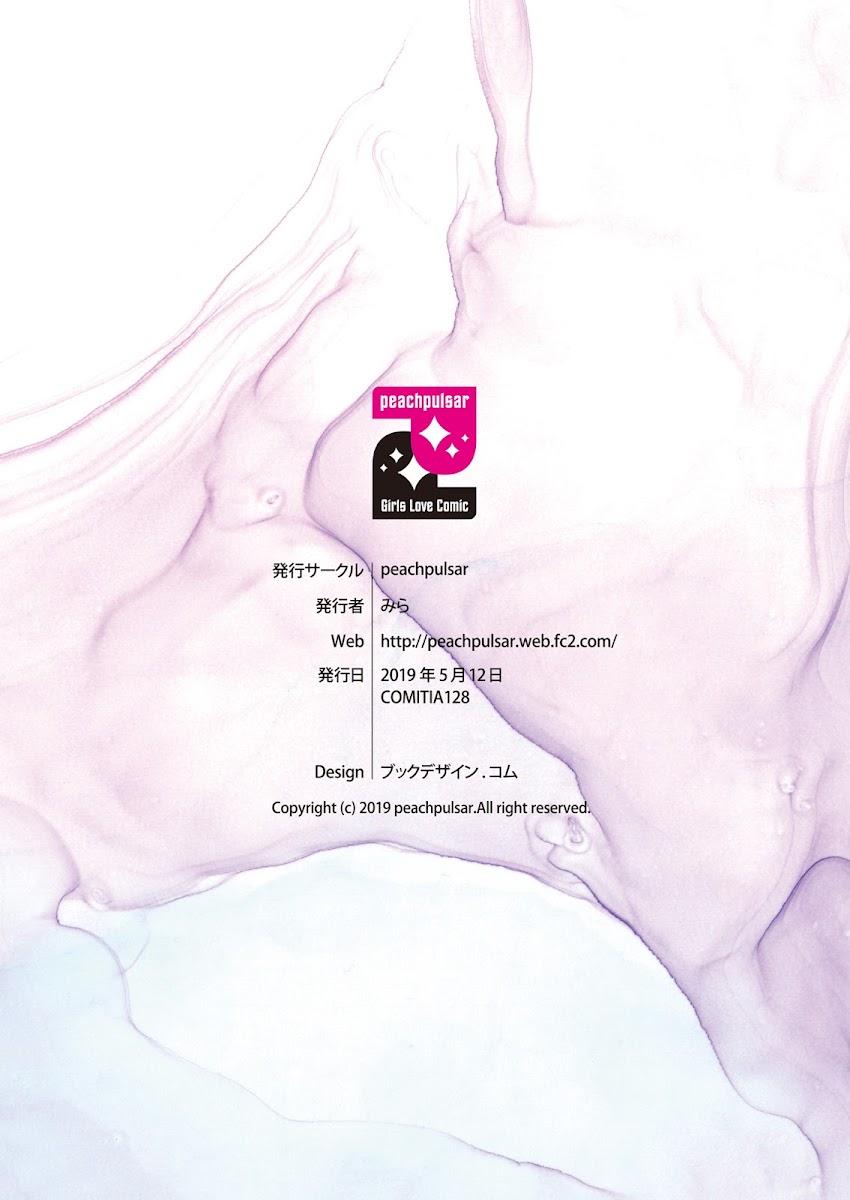 HentaiVN.net - Ảnh 64 - Tuyển tập Yuri Oneshot - Chap 126: Seinaru Chichi no Elf Hime